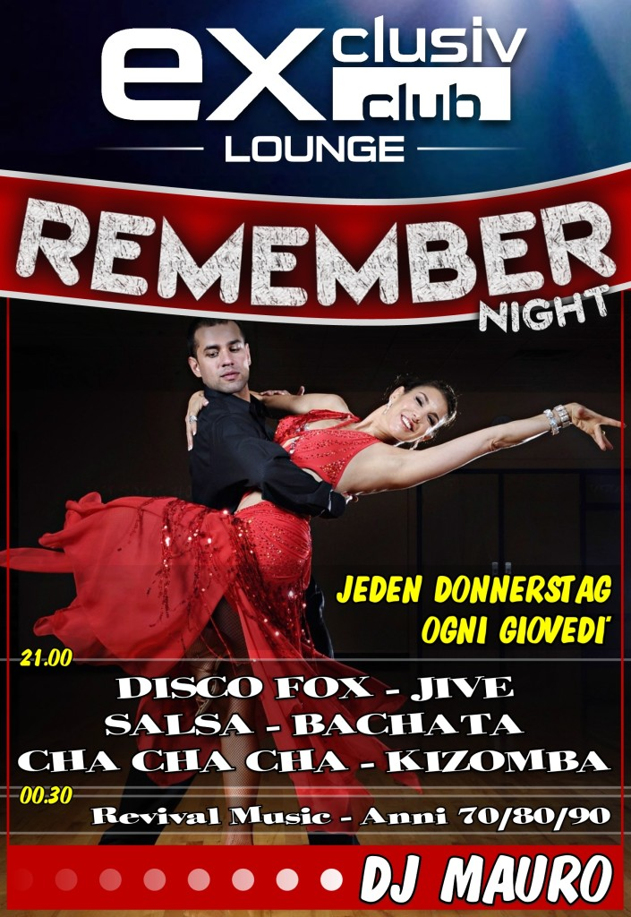 remember_lounge